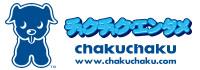 chakuchaku
